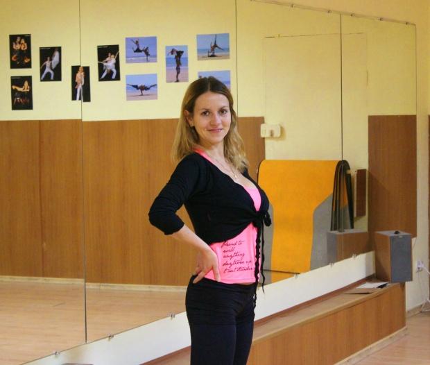 Лена Зюкова